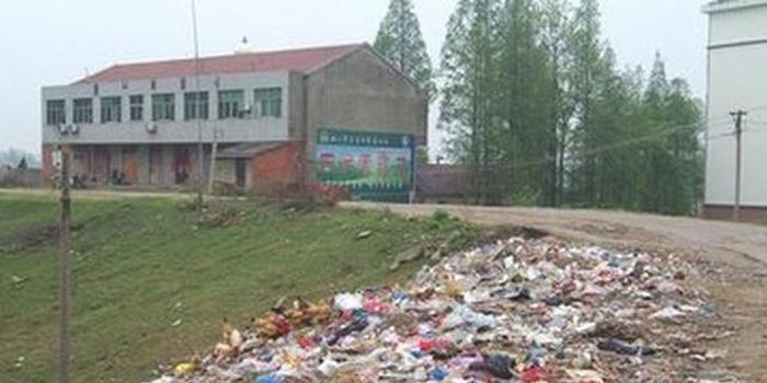 农村生活垃圾