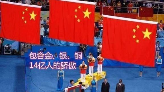 残奥会三面红旗飘,国之峥嵘,人心生撼,宏利圣得为你们点赞!