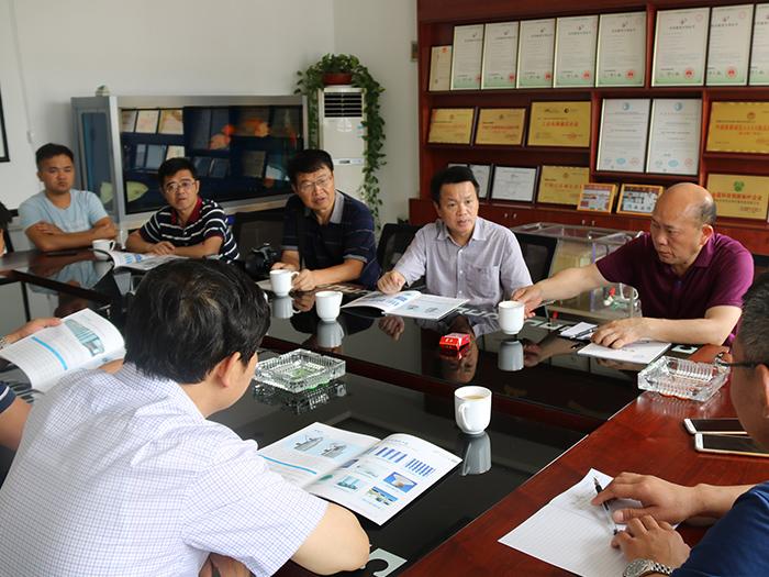 贵州贵阳市政府领导莅临公司考察