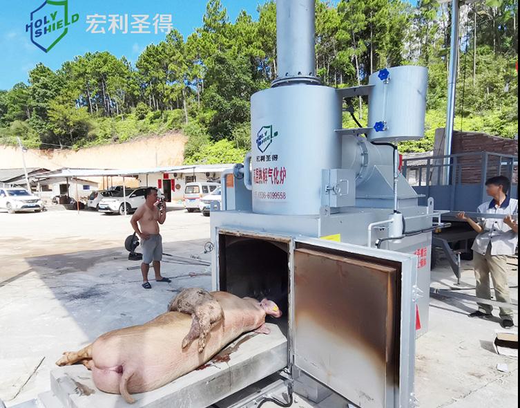 动物焚烧炉,宠物火化炉