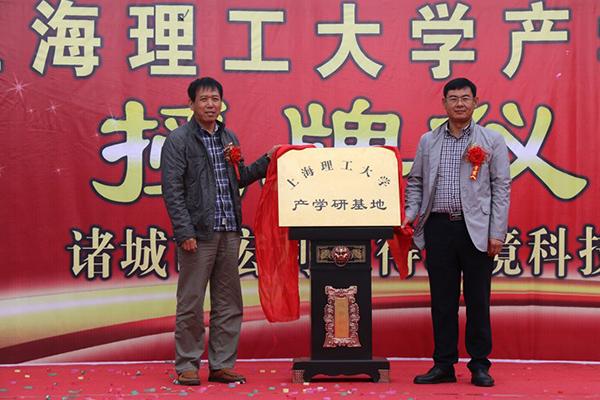 上海理工大学科研转化基地