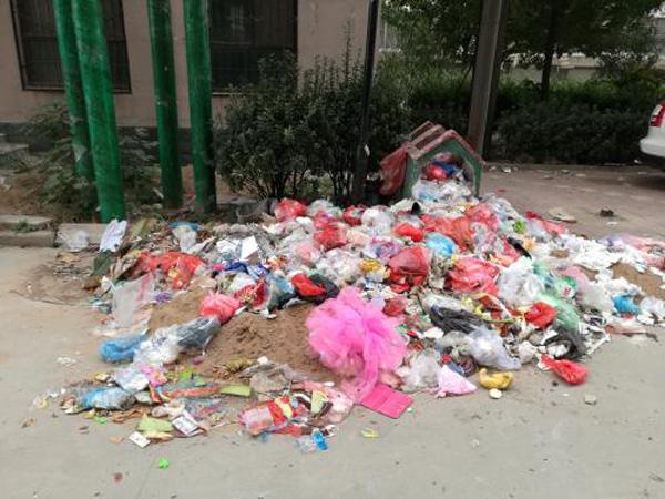 城市生活垃圾