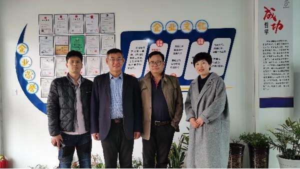 热烈欢迎云南大学涂教授莅临宏利圣得指导