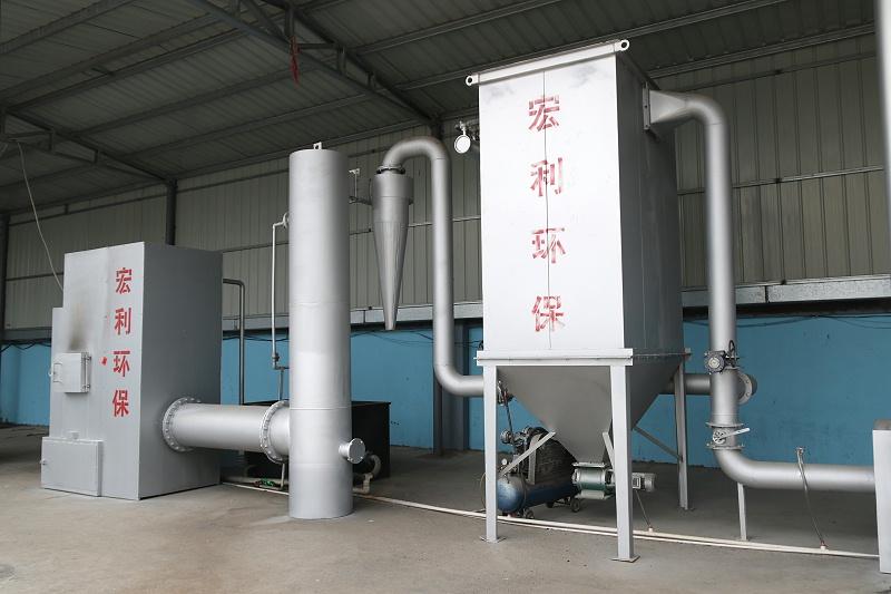 生活垃圾焚烧炉 高温热解气化炉 宏利圣得环境科技