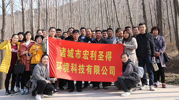 """宏利圣得开展庆祝""""三八国际劳动妇女节""""登山活动"""