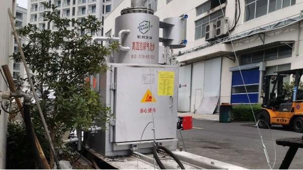 垃圾焚烧炉 小型垃圾焚烧炉 高温热解气化炉